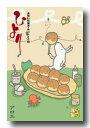 [送料無料] アロエエキス入りあぶらとり紙【大阪限定 たこ焼き】小サイズ 1冊