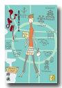 [送料無料] ノーマル特漉あぶらとり紙【大阪限定 大阪Map】小サイズ 1冊