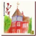 [送料無料] ノーマル特漉あぶらとり紙【神戸限定 風見鶏の館】大サイズ 1冊