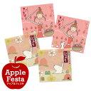 アップルフェスタ【フルーツパワーセット】日本の薬草ピーチリーフのパワーでほっぺも桃色♪ 香りあぶらとり紙アップル&桃の葉あぶらとり紙 大判 4冊セット
