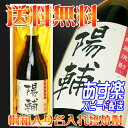 I celebrate 720 ml of liquor pot storage shochu, paulownia treasuring [liquor, shochu] of the name case [I will take my ease tomorrow] [celebration of Father's Day Mother's Day pearl sixtieth birthday seventy years of age celebration housewarming wedding present resignation celebration opening of business celebration wedding present present birthday present to get married] [excellent comfortable ギフ _ case] on a birthday [excellent case liquor]