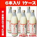 【予約商品】国菊 甘酒900ml×6本入(米・米麹)