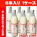 国菊 甘酒900ml×6本入(米・米麹)