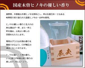 【名入れ】【飲み比べ】【日本酒】日本酒3本飲み比べ名入れ枡+グラスセット冷酒【風呂敷包みプレゼント名入れギフト】【誕生祝】【退職祝】【退職祝い】【敬老の日】【呑みくらべ】【飲みくらべ】