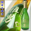 720 ml of liquor pure United States quality sake brewed from the finest rice (sake), paulownia treasuring [liquor, shochu] of the sculpture bottle of the name case [celebration of Father's Day Mother's Day pearl sixtieth birthday seventy years of age celebration housewarming wedding present resignation celebration opening of business celebration wedding present present birthday present to get married] [excellent comfortable ギフ _ case] [easy ギフ _ packing]
