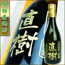 720 ml of liquor wheat shochu, paulownia treasuring [liquor, shochu] of the sculpture bottle of the name case [celebration of Father's Day Mother's Day pearl sixtieth birthday seventy years of age celebration housewarming wedding present resignation celebration opening of business celebration wedding present present birthday present to get married] [excellent comfortable ギフ _ case] [easy ギフ _ packing]