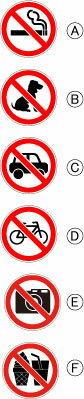 ピクトシール【禁止】A(禁煙)・B(ペット禁止)・C(車両 駐車 禁止)・D(自転車 駐輪 禁止)・E(撮影 禁止)・F(飲食 禁止) サイン 表示 注意喚起