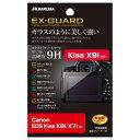 ハクバ Canon EOS Kiss X9i / X8i /...