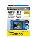 ハクバ Nikon COOLPIX W100 専用 液晶保護フィルム 耐衝撃タイプ DGFS-NCW100 4977187345070