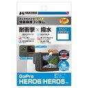 ハクバ GoPro HERO6 / HERO5 専用 液晶保護フィルム 耐衝撃タイプ DGFS-GHERO6 4977187345322
