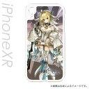 【訳あり特価】Fate/Grand Order ネロ・クラウディウス[ブライド] iPhone XR 専用ケース キャラモード PCM-IPXR2526 4977187132526