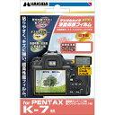 傷から守り、画面が見やすい。ハクバ デジタルカメラ用液晶保護フィルム PENTAX K-7 専用