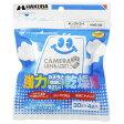 ショッピング商品 ハクバ HAKUBA 強力乾燥剤 キングドライ KMC-33 4977187330137