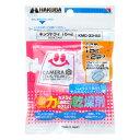 ハクバ HAKUBA 強力乾燥剤 キングドライ 15×2 KMC-33-S2 4977187330571