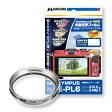 【お買い得品】ハクバ HAKUBA OLYMPUS PEN Lite E-PL5 レンズキット用 保護フィルター(37mm)&保護フィルムセット メーカー直送 4977187818062