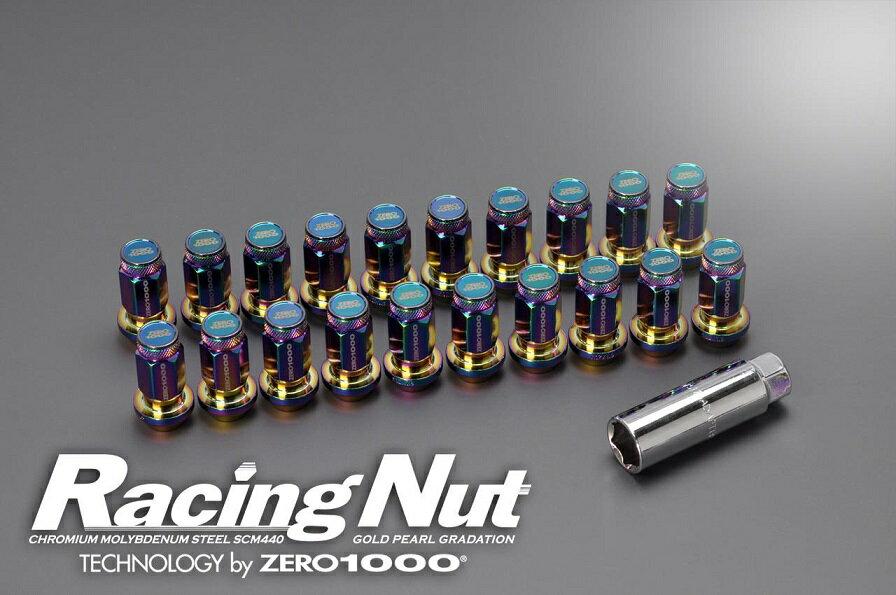 ZERO-1000 レーシングナット 袋タイプ【707-B003C】45mm 4穴車用16本セット M12×P1.5
