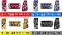 RAZO・GTスペックペダル3点セット(フットレスト・ブレーキ・アクセル)AT車用Sサイズ【RP101RP106】カーメイト