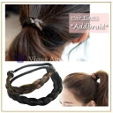 Petit wig hair rubber ADDBRAID