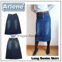 Long denim skirt ARLENE