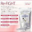 ■【Re-Fight マカ配合食品】粉末 スティックタイプ 疲労回復 冷え症 貧血 更年期障害 セサ