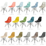 NEW! 【14 Colorで新登場!】DSR-Black Base サイドシェルチェア・ブラックベース/Shell Side Chair イームズ PP(強化ポリプロピレン) 【送料無料】 デザイナーズ 家具 イームズチェア ミーティングチェア 樹脂 【業務用】