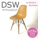 【マスタードイエロー】DSW サイドシェルチェア/Shell Side Chair イームズ PP(強化ポリプロピレン) 【送料無料】 デザイナーズ 家具 イー...