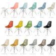【14 Colorで新登場!】DSR サイドシェルチェア/Shell Side Chair イームズ PP樹脂(強化ポリプロピレン) 【送料無料】 デザイナーズ 家具 イームズチェア ミーティングチェア 樹脂 【業務用】