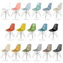 「700円割引 レビュークーポン配布中」【14 Colorで新登場!】DSR サイドシェルチェア/Shell Side Chair イームズ PP樹脂(強化ポリプロピレン) 【送料無料】 デザイナーズ 家具 イームズチェア ミーティングチェア 樹脂 【業務用】