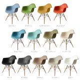 ��9 Color�ǿ��о졪��DAW�������ࡡ�����륢���������/Eames Shell Armchair PP�ʶ����ݥ�ץ�ԥ��� ������̵���� �ǥ����ʡ��� �ȶ� �����˥����� �ߡ��ƥ������� ��� �ڶ�̳�ѡ�