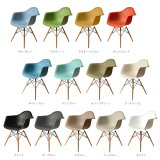 ��13 Color�ǿ��о졪��DAW�������ࡡ�����륢���������/Eames Shell Armchair PP�ʶ����ݥ�ץ�ԥ��� ������̵���� �ǥ����ʡ��� �ȶ� �����˥󥰥����� �ߡ��ƥ��󥰥����� ��� �ڶ�̳�ѡ�