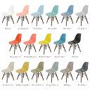 【14 Colorで新登場!】DSW <ウォールナット色脚> イームズ サイドシェルチェア/Shell Side Chair イームズ PP樹脂(強化ポリプロピ...