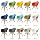 RoomClip商品情報 - 【13 Colorで新登場!】DAW アーム シェルアームチェア/Eames Shell Armchair PP(強化ポリプロピレン) 【送料無料】 デザイナーズ 家具 ダイニングチェア ミーティングチェア 樹脂 【業務用】
