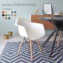【ホワイト】DAW アーム シェルアームチェア/Eames Shell Armchair PP(強化ポリプロピレン) 【送料無料】 デザイナーズ 家具 ダイニングチェア ミーティングチェア 樹脂 【業務用】