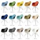 【13 Colorで新登場!】DAR アーム シェルサイドチェア/Shell Side Chair イームズ PP(強化ポリプロピレン) 【送料無料】 デザイナーズ 家具 イームズチェア ミーティングチェア 樹脂 【業務用】