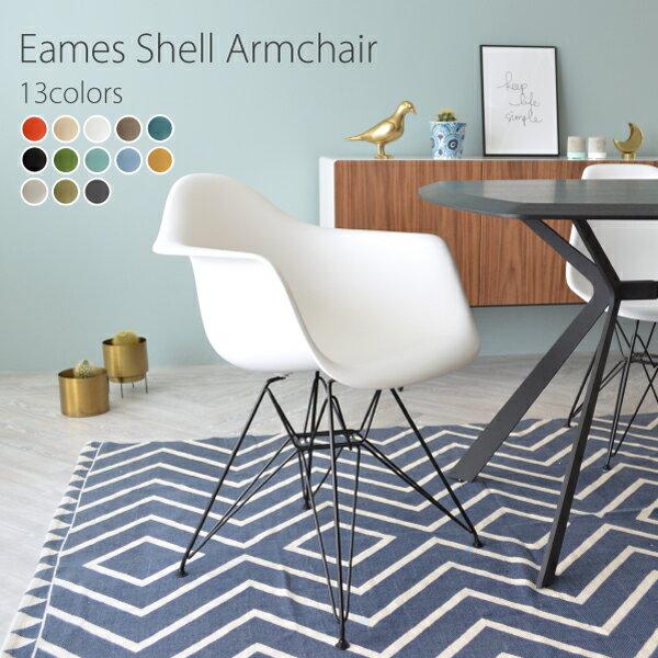 【ホワイト】DAR<ブラックベース> アーム シェルサイドチェア/Shell Side Chair イームズ PP(強化ポリプロピレン) 【送料無料】 デザイナーズ 家具 イームズチェア ミーティングチェア 樹脂 【業務用】