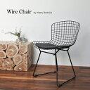 「700円割引レビュークーポン配布中」【ブラック】Wire Chair/ワイヤーチェア【送料無料】 デザイナーズ 家具 イームズチェア ミーティングチェア 樹脂