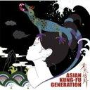 ASIAN KUNG-FU GENERATION アジアン カンフー ジェネレーション (アジカン) / 未来の破片 【CD Maxi】