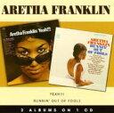 【送料無料】Aretha Franklin アレサ・フランクリン / Runnin' Out Of Fools / Yeah! 輸入盤 【CD】