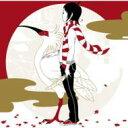 ASIAN KUNG-FU GENERATION アジアン カンフー ジェネレーション (アジカン) / 君の街まで 【CD Maxi】