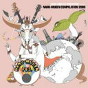 Asian Kung-fu Generation Presents Nano-mugen Compilation 2008 【CD】