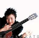 【送料無料】加藤登紀子 / 今があしたと出逢う時 【CD】