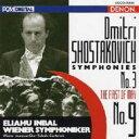 ショスタコーヴィチ / 交響曲第3番、第9番 インバル&ウィーン交響楽団 【CD】