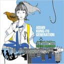 ASIAN KUNG-FU GENERATION アジアン カンフー ジェネレーション (アジカン) / 藤沢ルーザー 【CD Maxi】