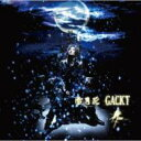 Gackt ガクト / 雪月花 -The end of silence- / 斬〜ZAN〜 【CD Maxi】