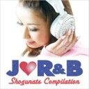 J-R & B SHOGUNATE COMPILATION 【CD】