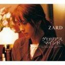 Zard ザード / グロリアス マインド 【CD Maxi】