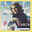 Peggy March / 日本語で歌うペギー マーチ 【CD】