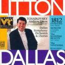 作曲家名: Ta行 - Tchaikovsky チャイコフスキー / 管弦楽作品集 Litton / Dallas.so 輸入盤 【CD】