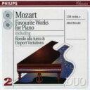 作曲家名: Ma行 - Mozart モーツァルト / ピアノ・ソナタ第8、11、13、14番、他 ブレンデル(1975−91)(2CD) 輸入盤 【CD】