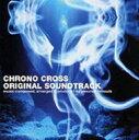 【送料無料】 クロノ・クロス オリジナルサウンドトラック 【CD】